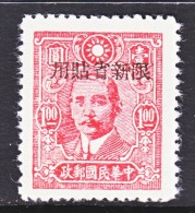 Old China  SINKIANG  168  * - Sinkiang 1915-49