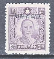 Old China  SINKIANG  185  Perf  13 1/2  * - Sinkiang 1915-49