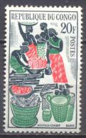 Congo YT N°149 Marché De Brazzaville Neuf/charnière * - Neufs