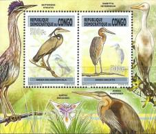 cdr12148c R.D. Congo 2012 Birds Crane  s/s Flower