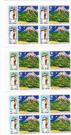 Abu Dhabi,1970 Osaka Expo 3 Stamps Compl. Set BLOC OF 4 Corner, MNH Superb, Rare-SKRILL PAYMENT ONLY - Abu Dhabi