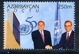 AZERBAIJAN 1995 United Nations 50th Anniversary  MNH / ** - Azerbaïjan
