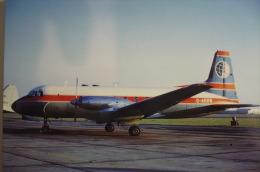 HS 748   BKS AIR TRANSPORT   G ARRW - 1946-....: Modern Era