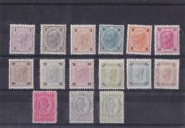 1899 KAISERKOPF- SATZ  ** - Unused Stamps