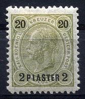 LEVANT (Turkey) 1890 Perf.12 - Yv.24 (Mi.24, Sc.24) MH (perfect) VF - 1850-1918 Impero