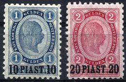 LEVANT (Turkey) 1892 Perf.10.5 - Yv.26-27 (Mi.26-27, Sc.28-29) MH (perfect) VF - 1850-1918 Impero