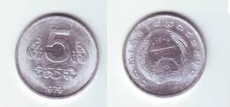 Cambodia 5 Sen 1979 - Camboya