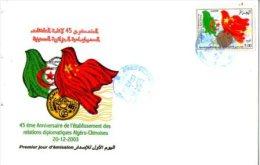 Algerie- 45 Eme Anniversaire De L'etablissement Des Relations Diplomatiques Algero-chinoises-Y/ T- 1358- 20/12/2003 - Algérie (1962-...)