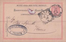 Entier Postal Autriche, Trest - Venezia (4539) - Ganzsachen