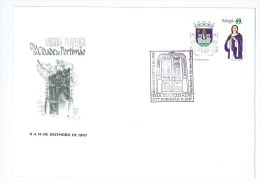 Portugal - Porta Manuelina - Door - Junta De Freguesia - City Day - Portimão - Faro Coat Of Arms Stamp - Arquitectura