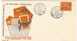 Portugal FDC & 1ª Expo. Filatélica Da Mocidade Portuguesa 1956 - Expositions Philatéliques