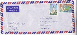 1996 SRI LANKA Air Mail COVER Devinuwara LIGHTHOUSE CHRISTMAS Stamps To BBC London GB - Sri Lanka (Ceylon) (1948-...)
