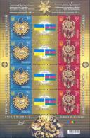 UA 2008-991-2 JOINT ISSUES ASERBEDIAN - UA, UKRAINA, MS, MNH - Gemeinschaftsausgaben