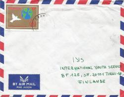 Rwanda 1986 Cyanga Pigeon Dove International Peace Year Cover - Rwanda