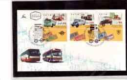 FDC2080  -   TEL AVIV   27.11.1994      /   MICHEL Nr.  1318/1320 - FDC