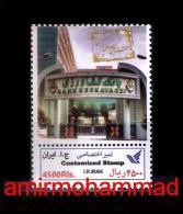 Customized Stamp , Bank Keshavarzi 2013 Iran - Iran