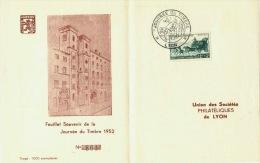 France // Variété // Document De La Journée Du Timbre 1952 à Lyon (tirage Limité à 1000 Ex.) - Errors & Oddities