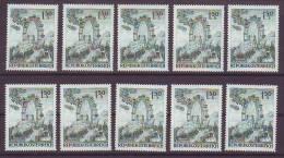 1202j: Österreich 1966,  Wiener Prater- Riesenrad- Wald, 10 ** Ausgaben - Protection De L'environnement & Climat