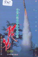 Télécarte Japon ESPACE * Phonecard JAPAN (575) SPACE SHUTTLE * COSMOS * TK * WELTRAUM * LAUNCHING * SATELLITE * FUSEE - Espace