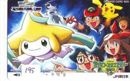 Carte Prépayée Japon * MANGA ANIME * NINTENDO * POKEMON (195) Pikachu Video Game Japan * JR Card * - Cinema