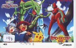 Carte Prépayée Japon * MANGA ANIME * NINTENDO * POKEMON (198) Pikachu Video Game Japan * JR Card * - Kino