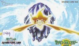 Carte Prépayée Japon * MANGA ANIME * NINTENDO * POKEMON (199) Pikachu Video Game Japan * JR Card * - Film