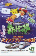 Carte Prépayée Japon * MANGA ANIME * NINTENDO * POKEMON (200) Pikachu Video Game Japan * JR Card * POCKET MONSTERS - Film