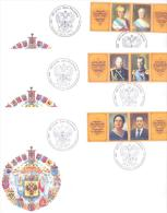 2013. Transnistria, 400y Of The House Of Romanovs, Tsars Of Russia, 6 FDC, Mint/** - Moldova
