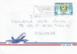 Mali 1996 Bamako Dove Pigeon ECOWAS Peacekeeping Operation Cover - Mali (1959-...)