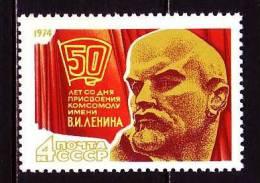 Russland 1974 - 4227 **/ Michel 2008 - Unused Stamps