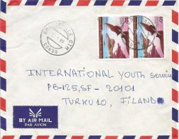 Congo 1985 Brazzaville Pigeon Dove Peace Bird Cover - Congo - Brazzaville