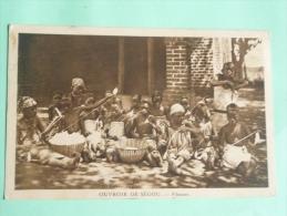 SEGOU - Ouvroir, Les Fileuses - Mali