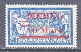 Memel  32  * - Memel (1920-1924)
