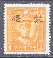 JAPANESE  OCCUPATION   MENG  CHIANG   2N 107   * - 1941-45 Northern China