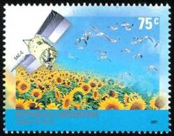 ! ARGENTINE / ARGENTINA: Mi #2664 Yv #2251 Protection Of Environment. Satellite, Flowers (2001) MNH / Neufs *** - Space