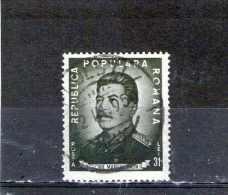1949 - 70e ANNIV. DE STALINE,   MI No1195A Et Yv No 1087 - 1948-.... Republics