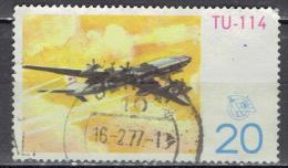 DDR / GDR - Gestempelt / Used (n1059) - Flugzeuge