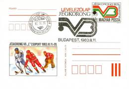 HUNGARY - 1983.Postal Stationery - Ice-Hockey World Championship  FDC!!! Cat.No.342. - Enteros Postales