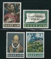Greece 1965 El Greco 350th Death Anniversary Short Set Mint No Gum T0516 - Usati