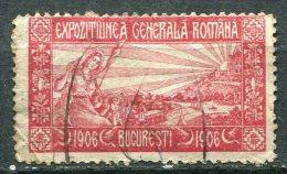 "ROUMANIE - Vignette De ""Expozitiunea Generala Romana - 1906- Bucaresti - Viñetas De Franqueo (ATM/Frama)"