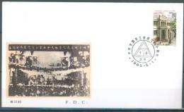 CHINA  - FDC - 1.5.1985 -  J109 (1-1) -  Mi 2007 - Yv 2722- Lot 9133 - 1949 - ... République Populaire
