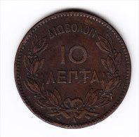 COINS   GRECE   KM 55     1882.    (GR 1027 ) - Grèce