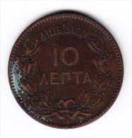 COINS   GRECE   KM 55     1882.    (GR 1028 ) - Grèce
