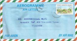 Madagascar 2000 Tulear Stationary Aerogramme. Possibly Earliest Known Date Of Use - Madagaskar (1960-...)