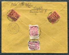 1928 Latvia Registered Cover Liepajadz.st - Hosbach, Germany - Latvia