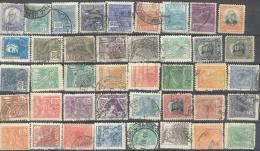 3Rv-656: Restje Van 41zegels :  ...om Verder Uit Te Zoeken.  ( Met Scharnierresten.... Uit Oude Albums...) - Guatemala