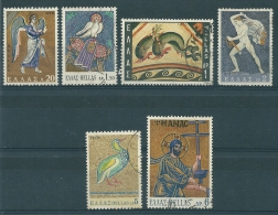 Greece 1970 Mosaic Art Set Used T0543 - Usati