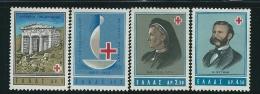 Greece 1963 Red Cross Set Mint No Gum T0549 - Usati