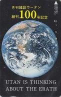 Télécarte Japon - ESPACE Astronomie Globe ** ONE PUNCH ** - SPACE Astronomy Japan Phonecard Telefonkarte 784 - Raumfahrt