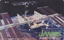 Télécarte Japon - ESPACE Astronomie - SPACE SYSTEM CORPORATION / NASA - Astronomy Japan Phonecard Telefonkarte - 787 - Astronomie